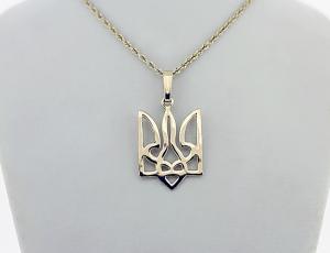 Gold Ukrainian Trident Tryzub Pendant