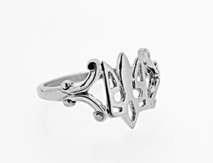 .925 Sterling Silver Ukrainian Tryzub Ring