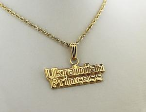Gold Ukrainian Princess Pendant