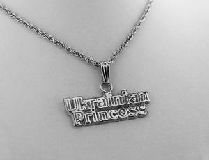 Silver Ukrainian Princess Pendant