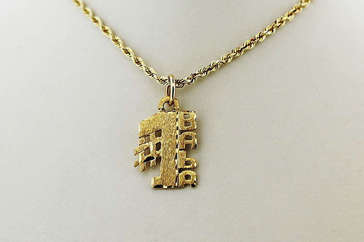 Gold #1 Ukrainian Grandmother (BABA) Pendant