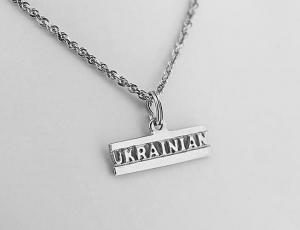Silver Ukrainian Pendant