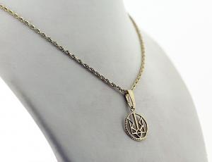 Gold Ukrainian Tryzub Pendant