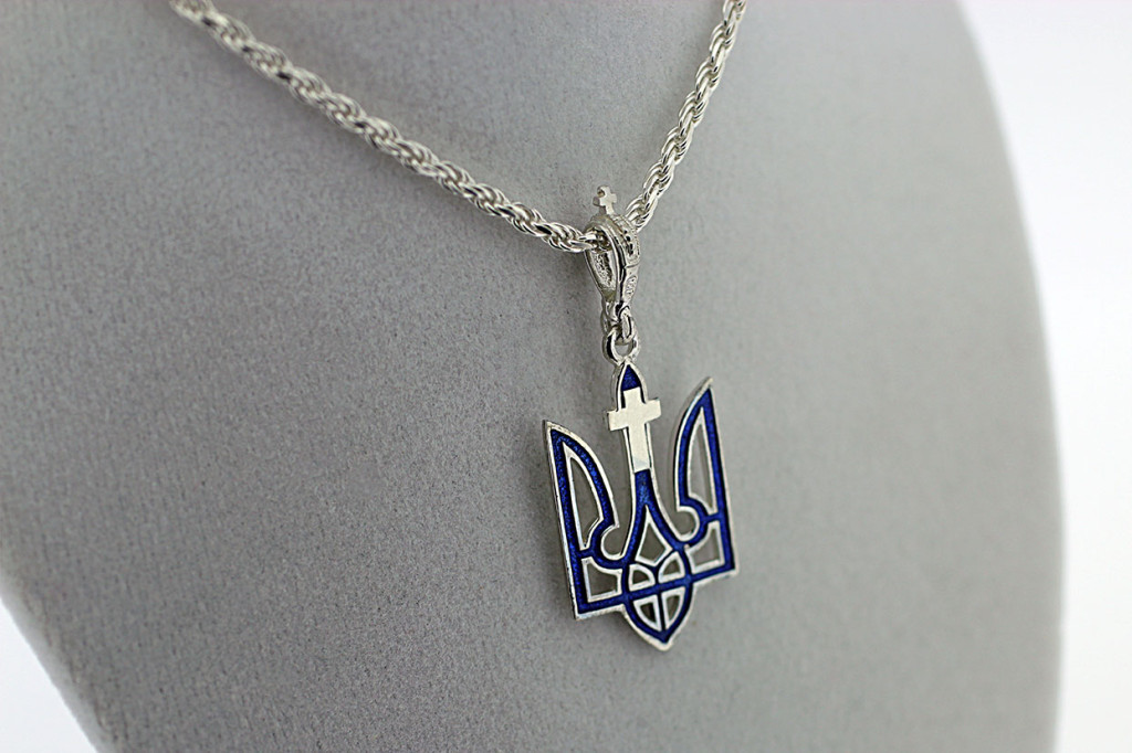 Silver Tryzub With Cross