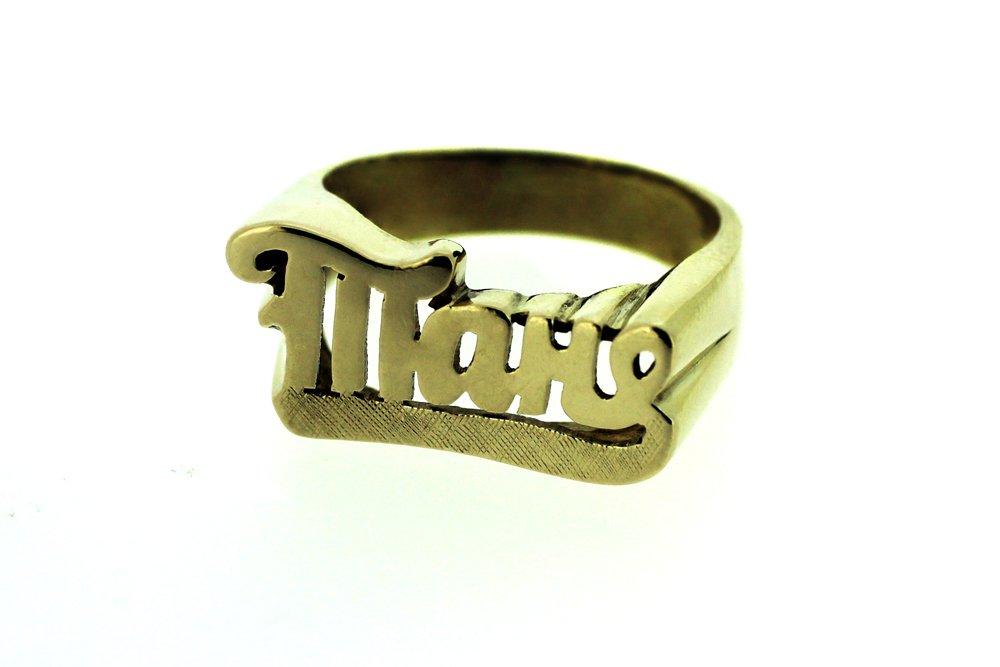 RI_UK-TR_2801-G - Gold Name Ring