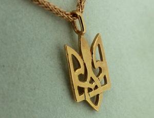 Rose Gold Tryzub Pendant