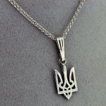 Sterling Silver Tryzub Pendant