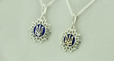 Silver Sunflower Pendant with Gold or Silver Tryzub