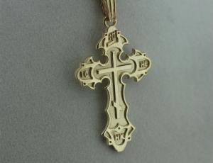 14kt Gold Orthodox Cross Pendant