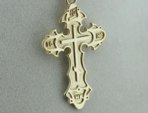 14kt Gold Cross Pendant