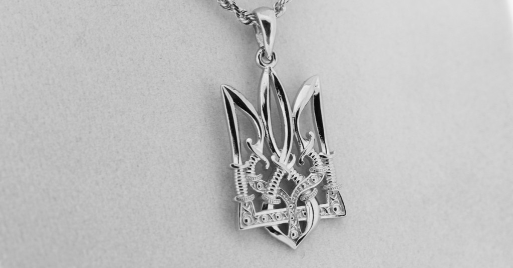 Thick .925 Sterling Silver Tryzub Pendant