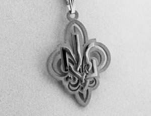 Sterling Silver Ukrainian PLAST Pendant