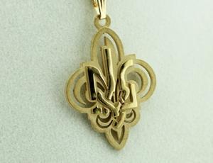 14kt Gold Ukrainian PLAST Pendant