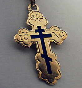 Saint Olga Cross Pendant