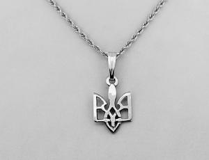 Sterling silver Ukrainian Tryzub pendant
