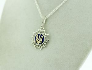 Silver Sunflower Pendant with Gold Tryzub