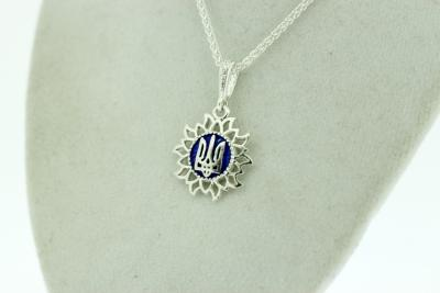 Silver Sunflower Pendant with Silver Tryzub