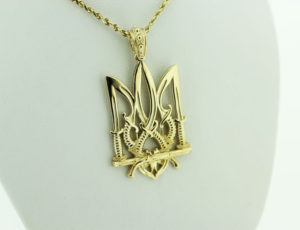 TR_2012 - Gold Ukrainian Strength Tryzub Pendant