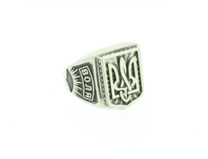TR_2804 - Antique Silver Ukrainian Tryzub Ring