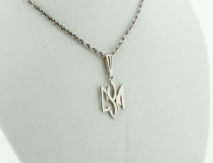 TR_0067 - Sterling Silver CYM Pendant