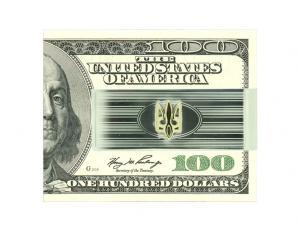 Ukrainian Bevel Tryzub Money Clip