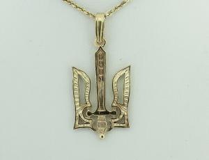 14kt Gold Ukrainian Воля Tryzub and Sword Pendant