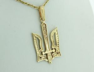 14kt Gold Ukrainian Воля Tryzub and Sword Pendant