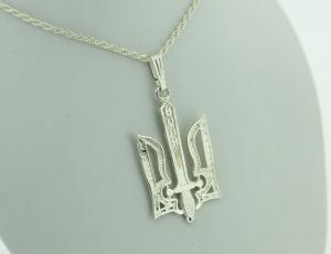 .925 Sterling Silver Ukrainian Воля Tryzub and Sword Pendant