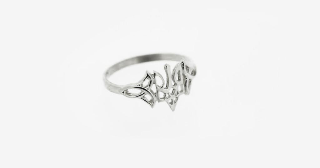 Tryzub Ring
