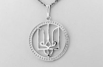 Silver Ukrainian Tryzub Pendant