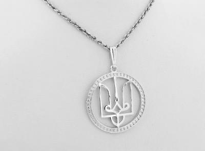 White Gold Ukrainian Tryzub Pendant