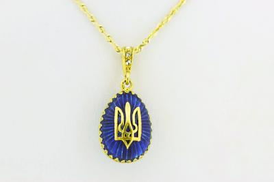 Ukrainian Tryzub Pysanka Pendant
