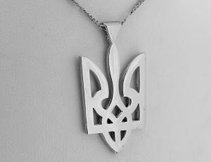 Large Bold Sterling Silver Ukrainian Tryzub Pendant