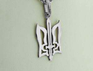 Sterling Silver Ukrainian Sword and Tryzub Pendant Featured Image