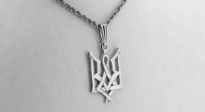 Sterling Silver Ukrainian Pointed Tryzub Pendant
