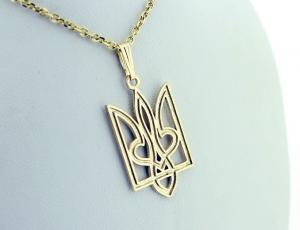 Gold Outlined Ukrainian Tryzub Pendant