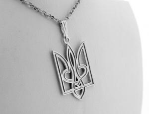White Gold Outlined Ukrainian Tryzub Pendant