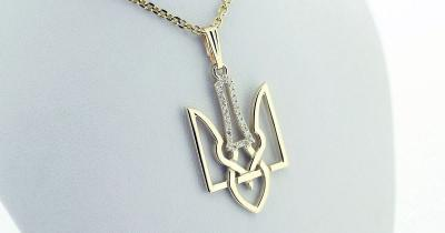 Gold Outlined Ukrainian Tryzub Pendant with Diamonds