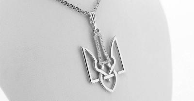 White Gold Outlined Ukrainian Tryzub Pendant with Diamonds