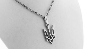 Sharp and Bold Sterling White Gold Tryzub Pendant